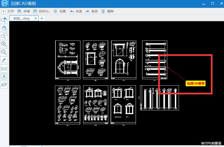 使用CAD看图标注完成后的CAD图纸如何进行保存
