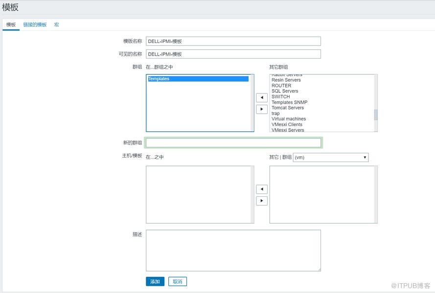 Zabbix】如何使用Zabbix进行IPMI监控?