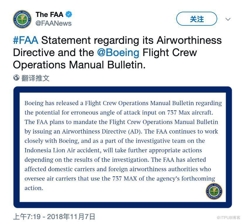 """波音737事故反思:该让数据""""接管""""生命控制权吗?"""