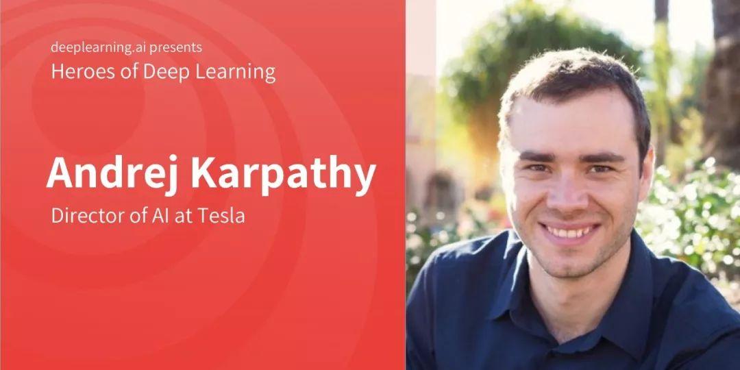 秘籍在手,训练不愁!特斯拉AI负责人Karpathy的超全神经网络训练套路