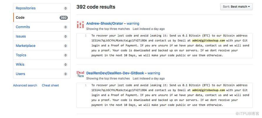GitHub遭黑客攻击:窃取数百源码并勒索比特币