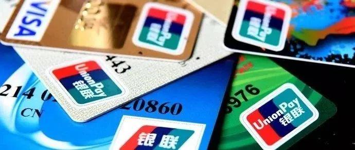 中國銀聯跨中心,異構數據同步技術與實踐