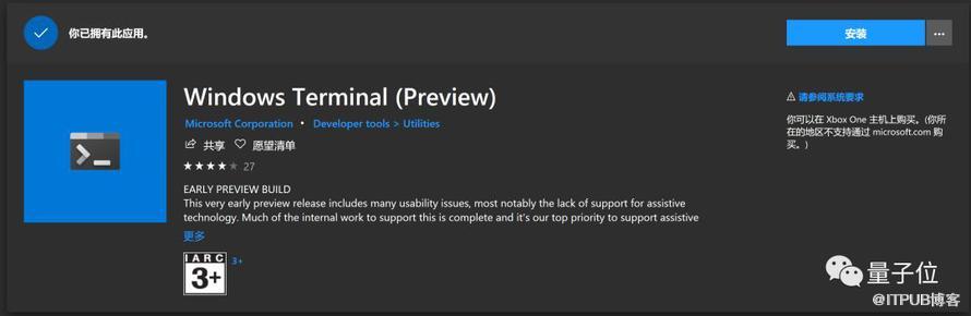 能直接下载了!微软最爽命令行工具登陆Windows 10,GitHub标星已破4万6