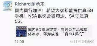 """国5G网速测评!美国最快,是4G的2.7倍"""""""