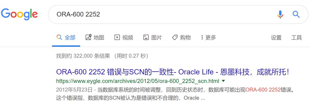 警告:ORA-00600 2252 错误正在SCN问题下不断爆发