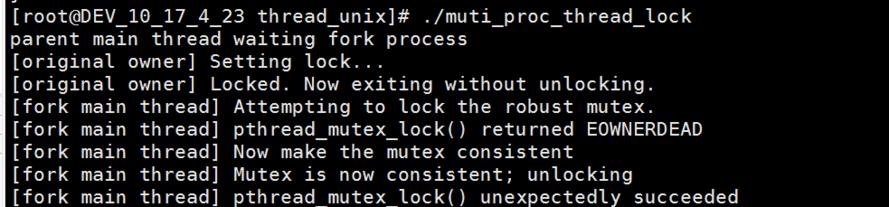 多进程之间的线程利用XSI IPC共享内存分配互斥量进行同步