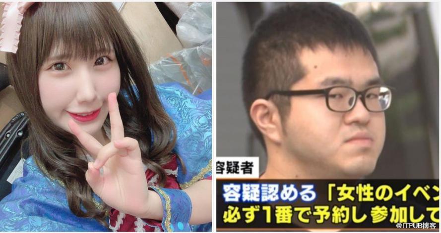 1岁日本女星惨遭猥亵,只因自拍瞳孔倒影暴露住址?