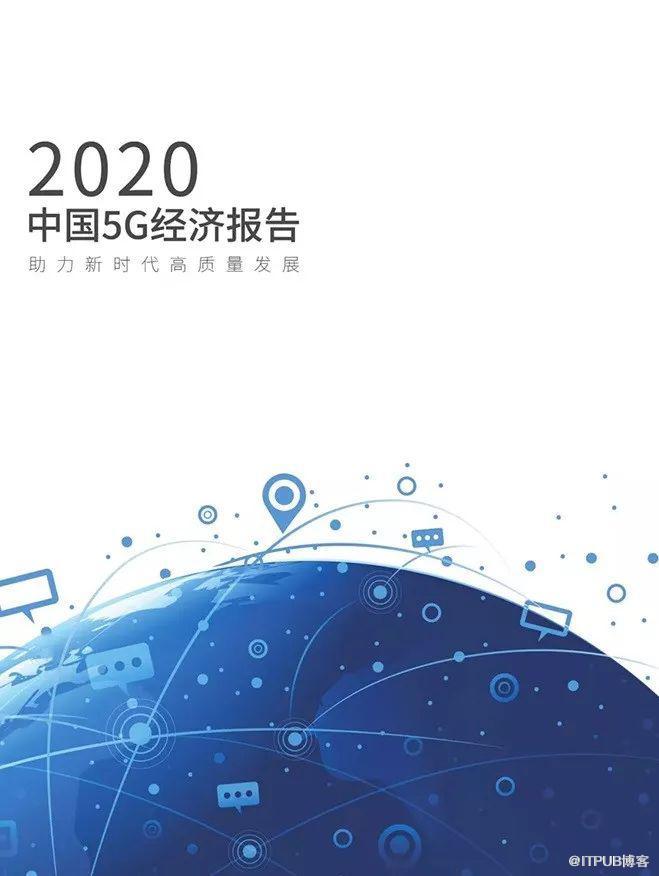 建一个5G基站,到底要花多少钱?