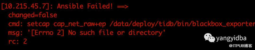 从零部署TiDB集群