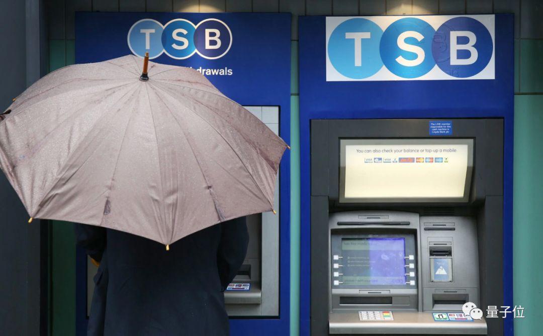 2000多个Bug!这个系统让银行瘫痪、13亿人账户出错、最终损失超过28亿