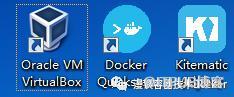 Docker专栏-第一课