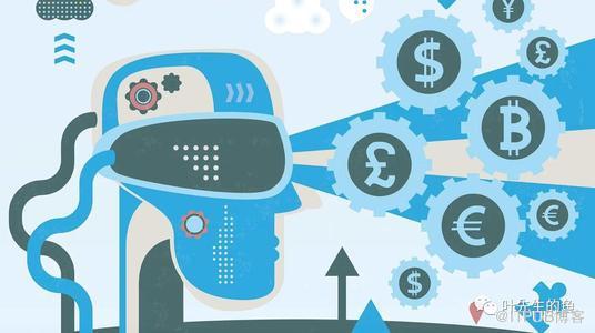 区块链与教育:区块链开发技术为在线教育加速