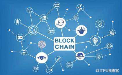 区块链系统开发技术具备什么优势?
