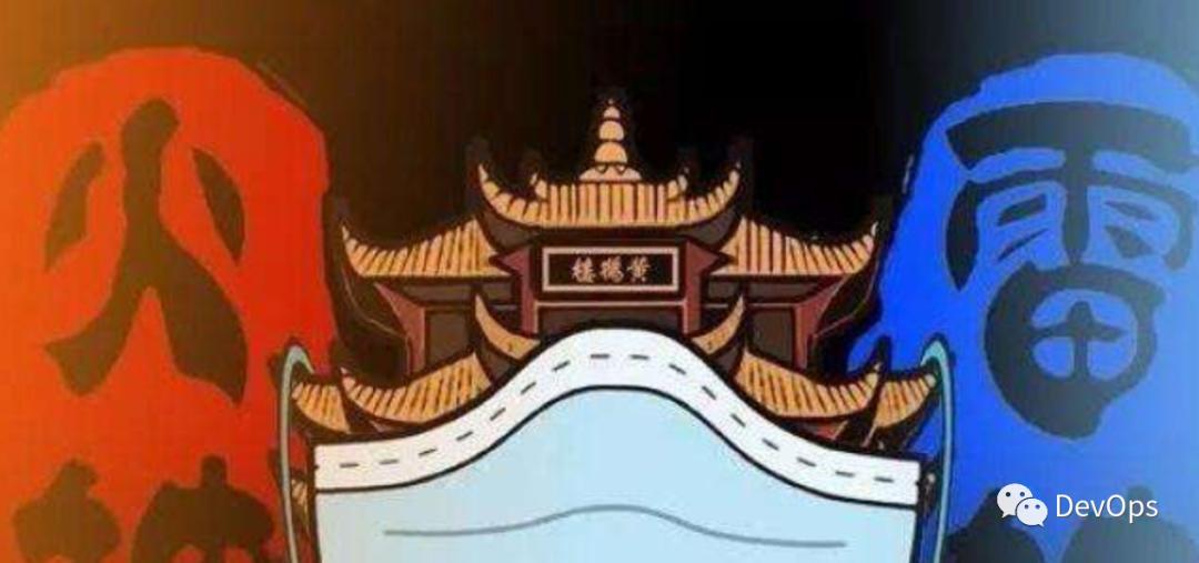 中國速度之二神山建設(4):全能運維,召之即來,來之即戰