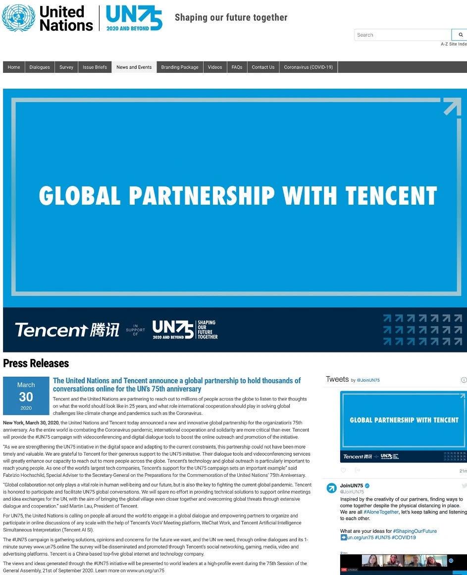 腾讯成联合国全球合作伙伴,TDSQL如何支撑史上最大规模全球会议