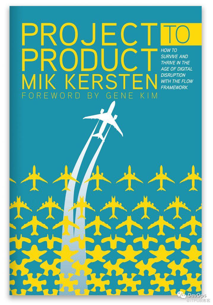 从项目到产品:生产线类比的终结