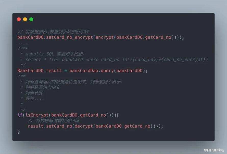 惊呆了!不改一行 Java 代码竟然就能轻松解决敏感信息加解密