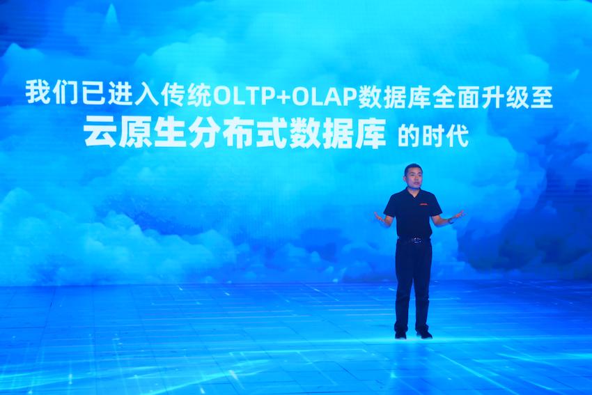 阿里李飞飞:数据库将全面进入云原生分布式时代