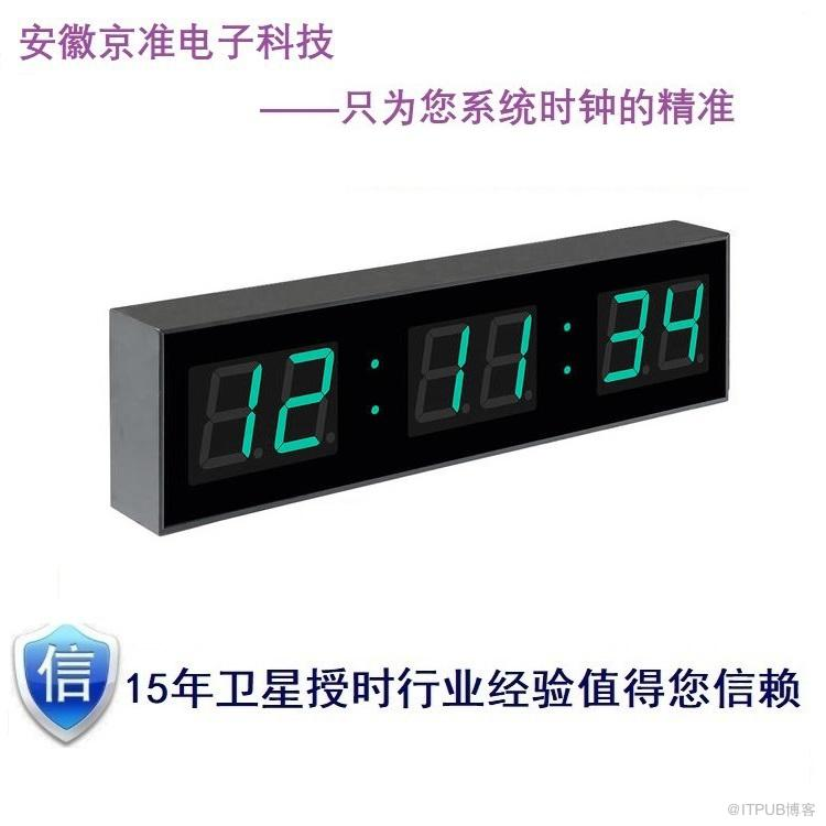 GPS卫星同步时钟(北斗授时设备)LINUX下配置NTP方法 软件工程师@钟江华 3