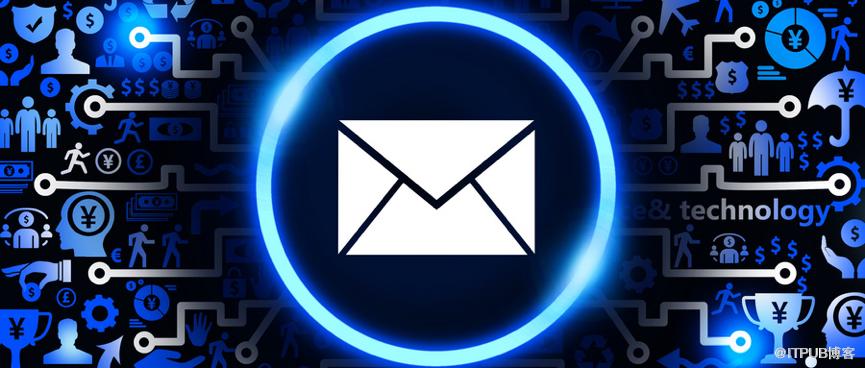 打工人,你的邮件安全吗?