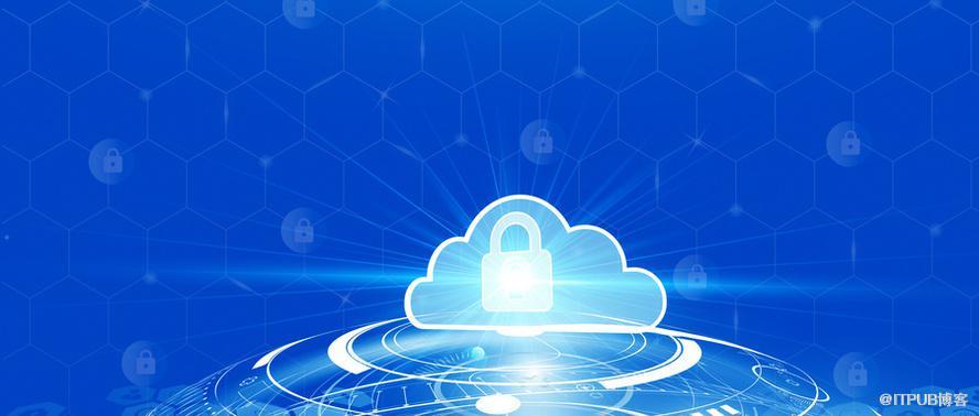 建立云安全架构的5个技巧
