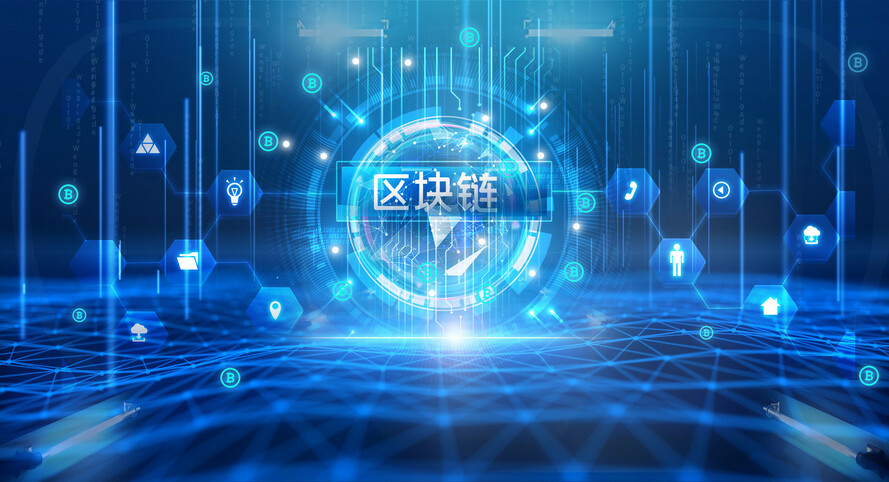 区块链这一新型数据库软件将重构信息产业体系