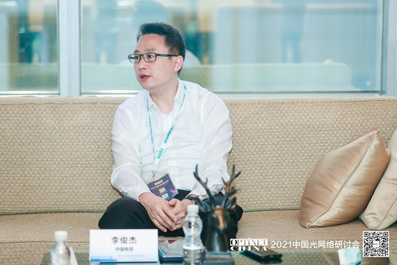 中国电信李俊杰:把全光网2.0理念向城域网推进
