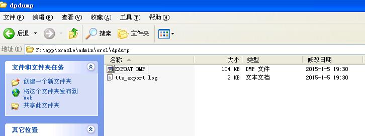wps2A2D.tmp