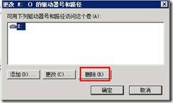 clip_image034