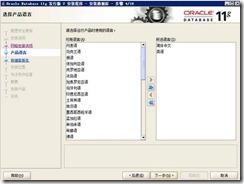 clip_image104