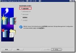 clip_image136