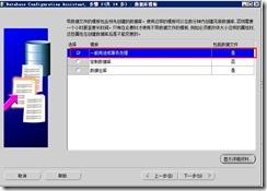 clip_image138