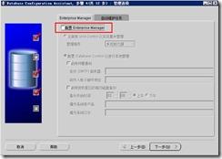 clip_image142