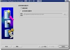 clip_image162