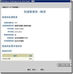 clip_image164