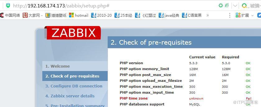 Zabbix配置Web页面报错