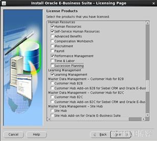 EBS -- EBS 12 2 5 - 12C DB installation on Linux