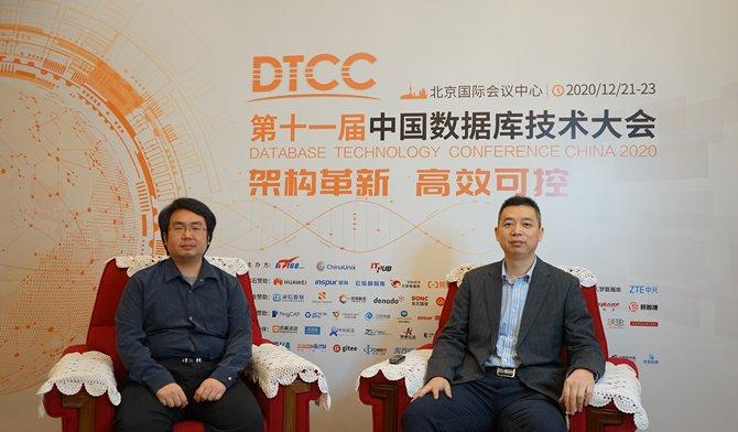 DTCC 2020:驱动数据创新 华为云数据库使能企业数字化升级