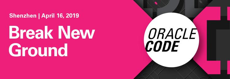 Oracle Code 2019 开发者大会