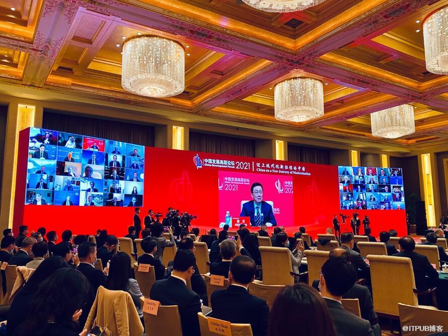 思科Webex再次成为中国发展高层论坛官方视频会议平台