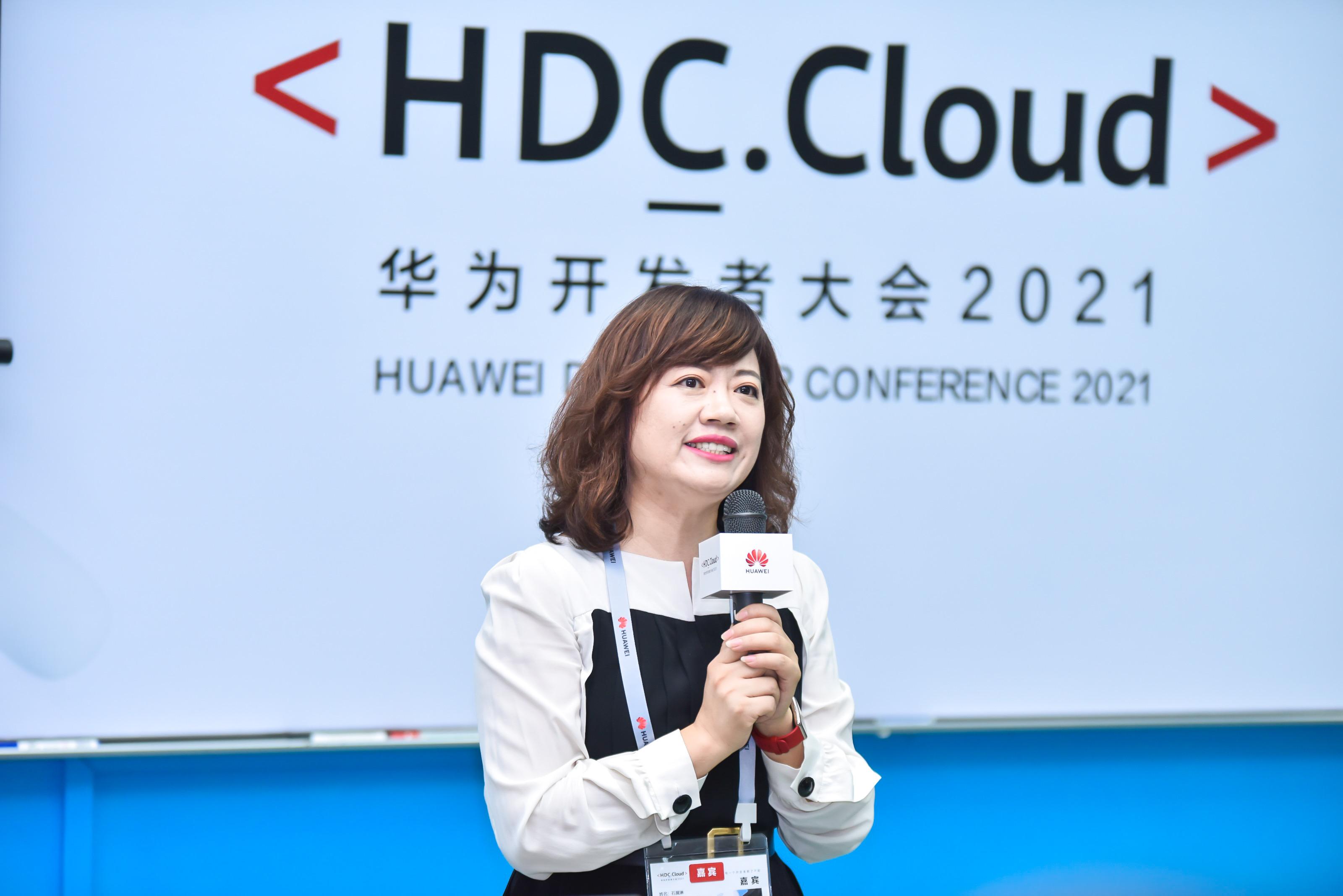 HDC.Cloud首次开设女性开发者论坛,AB亚洲官方直营让女性开发者发挥不一样的创造力