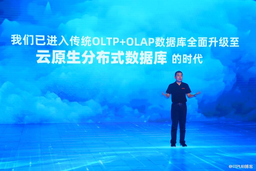 阿里李飛飛:數據庫將全面進入云原生分布式時代