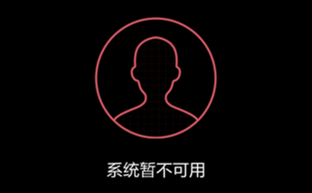 """""""北京健康寶""""系統崩潰,網友邀約官方:一起爬山嗎?"""