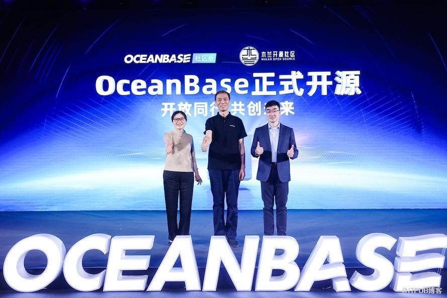 """""""路选对了就不怕远"""",OceanBase""""大胆""""地开源"""