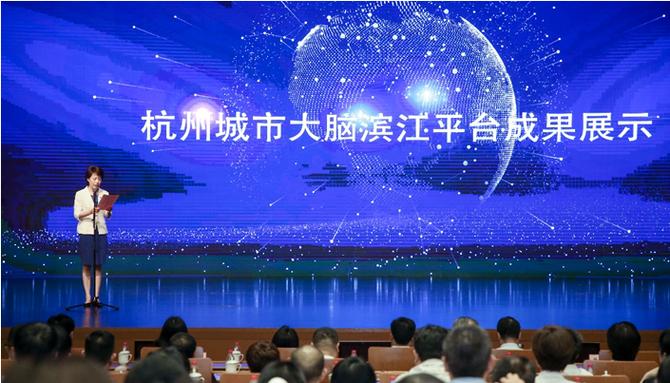 """錢塘潮涌自天來 揭開""""數字濱江""""背后的秘密"""