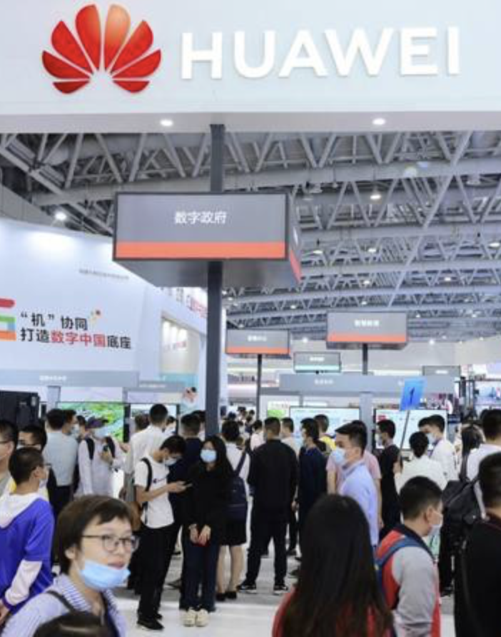 城市智能體+新基建,華為展臺閃耀數字中國建設峰會