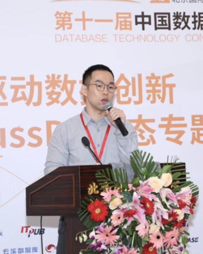 DTCC 2020:华为云GaussDB加速企业数字变革