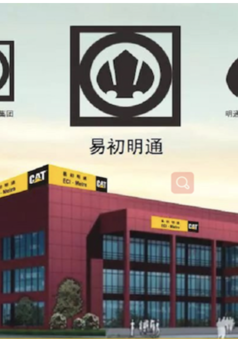 """易初明通何坤:数字化转型不能""""东施效颦""""更不能""""邯郸学步"""""""
