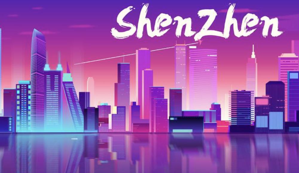 深圳40年 生日快樂丨華為數據通信加速數據流動,構建數字深圳堅實底座